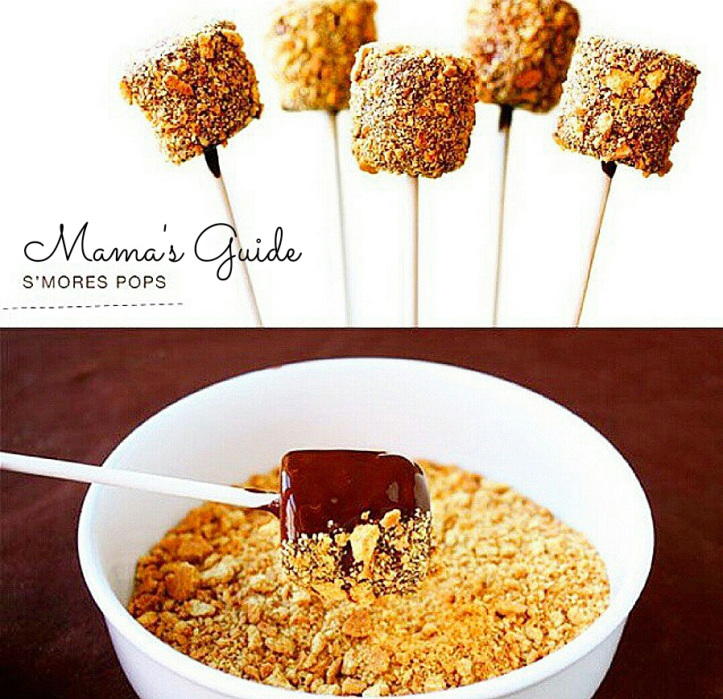 mores Pops - Mama's Guide Recipes