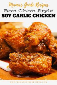 Bon Chon Style Soy Garlic Wings